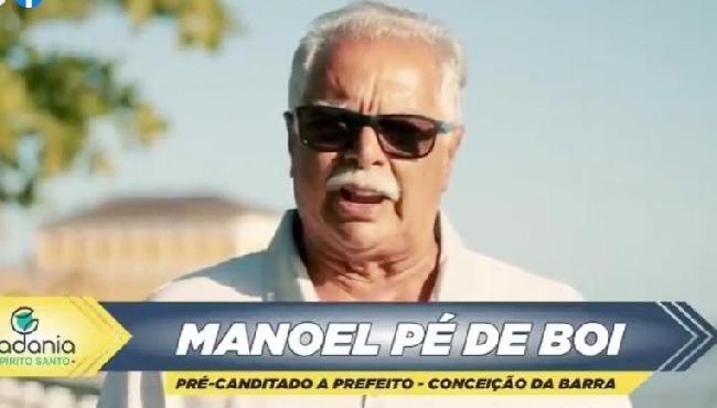 Pé de Boi anuncia pré-candidatura à Prefeitura de Conceição da Barra